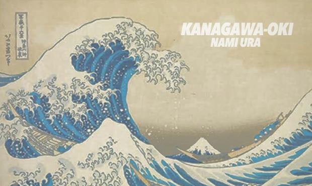 Read more about the article คลื่นญี่ปุ่นที่กระทบใจคนทั้งโลก