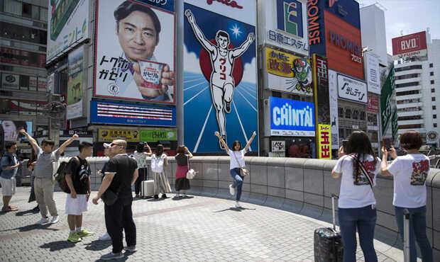 You are currently viewing คนไทยชอบไปเที่ยวญี่ปุ่นเพราะเหตุใด